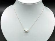 【CJ-1】訳あり:あこや本真珠8ミリ珠&ミラーボールの「スルーペンダント」(ゴールド)
