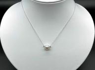 【CJ-2】訳あり:あこや本真珠8ミリ珠&ミラーボールの「スルーペンダント」(ホワイトゴールド)