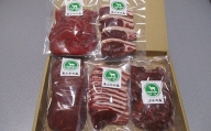 あぷかの森の新鮮エゾ鹿肉パーティーセット5種【33006】