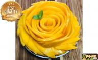 高糖度15度以上厳選!!西表島アナナス農園の完熟アップルマンゴー 約1.6kg