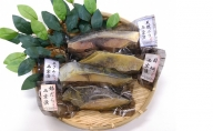 【冷凍・小分け】西京漬け4種セット(ブリ・サワラ・メダイ・銀ダラ 各1切)
