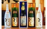 「丸本酒造」厳選吟醸セット1800ml×5本