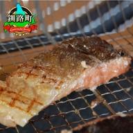 釧路町昆布森産 船上活〆 時鮭(ときしらず)切り身<3切入2パック>【1083004】