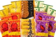 食べきり 海鮮 せんべい 詰め合わせ「海の奏25袋」えびせん 贈り物 ギフト 包装対応可能 H011-019