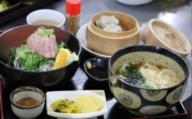 KD001海土のお食事券(3,000円分)