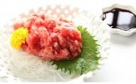 K1590 【コロナ支援品】さかい河岸水産の新鮮ネギトロ!いまだけ1,500g!