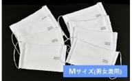 D1332〈日本製〉【限定100セット】境町オリジナル布マスク8枚セット
