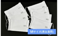 D1341〈日本製〉【限定100セット】境町オリジナル布マスク16枚セット