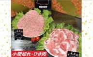 S5 小分けされて便利!茨城県産豚肉詰合せ2種2キロ!(200g×10パック)