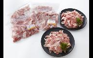 S7【小分け】いち美豚 豚小間切れ肉3kg(500g×6パック)