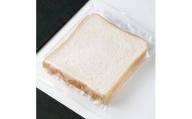 K1414 テーブルマークの無塩食パン 6枚切りサイズ×20枚(1枚包装)
