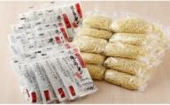 S71 境の生ラーメン 12食セット(1.44kg)・味付けメンマセット