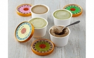 S82 暑い夏にはアイスクリームセット15個入 さしま茶4種セット!