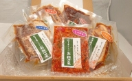 S85 創業137年すずきやのお惣菜 特製「お試し」セット