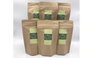 S116 【境町産さしま茶100%】 緑茶ティーバッグ 90個