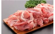 K1633 茨城県産豚肉 切り落とし 2.1kg(300g×7袋)