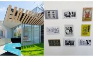 K1647 S-Gallery・粛粲寶美術館 オリジナルポストカード9種&S-Gallery入館ペアチケット