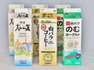 WR-01 白バラ牛乳、白バラコーヒー、のむヨーグルトセット(6本入)