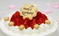 苺屋 誕生日ケ−キ生クリ−ム(いちご)6号 メッセ−ジ付き C-215