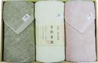 030D018 大阪・泉州 素肌実感バスタオルセット3P