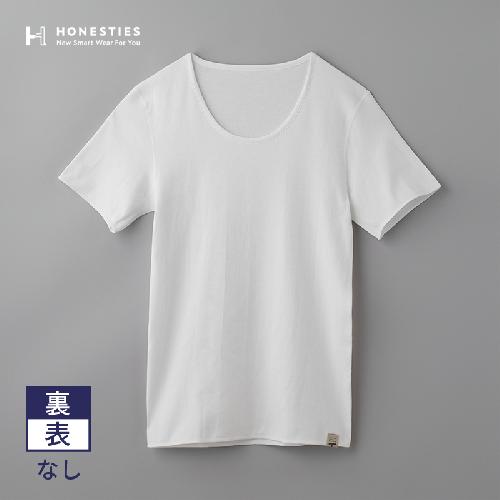 005A119 オネスティーズ1枚(裏表なし前後あり)メンズ・白・XL | au PAY ふるさと納税