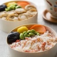 海鮮わっぱ飯(ずわい蟹&帆立)