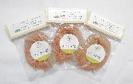 グルテンフリー☆えごま米麺 3袋セット