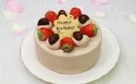 苺屋 誕生日ケ−キ生クリ−ム(チョコ)6号メッセ−ジ付き C-219
