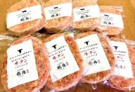 【2636-0614】国産牛肉100%ハンバーグ [200g×16個]&おまけ 牛タンハンバーグ [150g×2個]