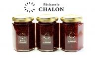 パティスリー・シャロン 自家製コンフィチュール  3個(フランボワーズとグロゼイユ)