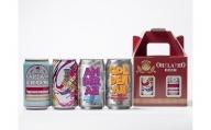 NEWオラホビール4缶