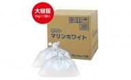 ランドリーセットD(粉末洗剤5kg×2袋)