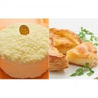 さろまレアチーズとアップルパイセット