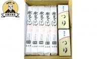 富山県氷見市 氷見うどん国産小麦100%使用細麺5本・つゆ10袋(200g×5本・20ml×10袋)