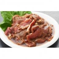 オホーツク佐呂間 老舗精肉店特製 味付ジンギスカン1.5kg[冷蔵]