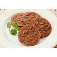 ホワイトチョコサンドクッキー「かぼちゃっ娘」10個