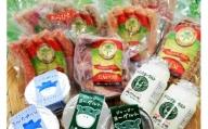 山之村牧場 全部入りセット 乳製品 肉製品 詰め合わせ ヨーグルト ソーセージ ベーコン ミルクプリン ジャージー牛