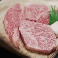 【冷凍】神戸ビーフ牝(極みステーキ小間、300g)<川岸牧場直営>