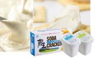 蔵王チーズ クリームチーズ&クリーミースプレッド(バニラ風味)1kg(各500g×1)&クラッカー