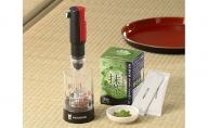 スマートスティック抹茶&あわ丸セット(ブラック・レッド)