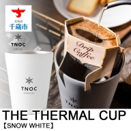 THE THERMAL CUP【SNOW WHITE】