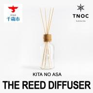 THE REED DIFFUSER【KITA NO ASA】