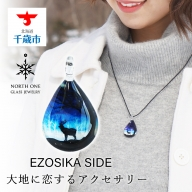 EZOSIKA SIDE【ドロップMサイズ】