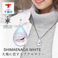 SHIMAENAGA WHITE【ドロップMサイズ】