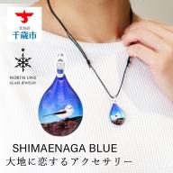 SHIMAENAGA BLUE[ドロップMサイズ]