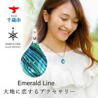 Emerald Line【ドロップMサイズ】