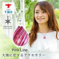 Pink Line【ドロップMサイズ】
