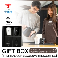 GIFT BOX 【THERMAL CUP BLACK&WHITE&COFFEE】