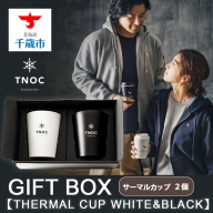 GIFT BOX【THERMAL CUP WHITE&BLACK】