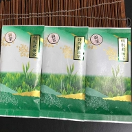 AA-488 【予約受付】新茶 特別栽培茶 3袋セット【有機認証農園】